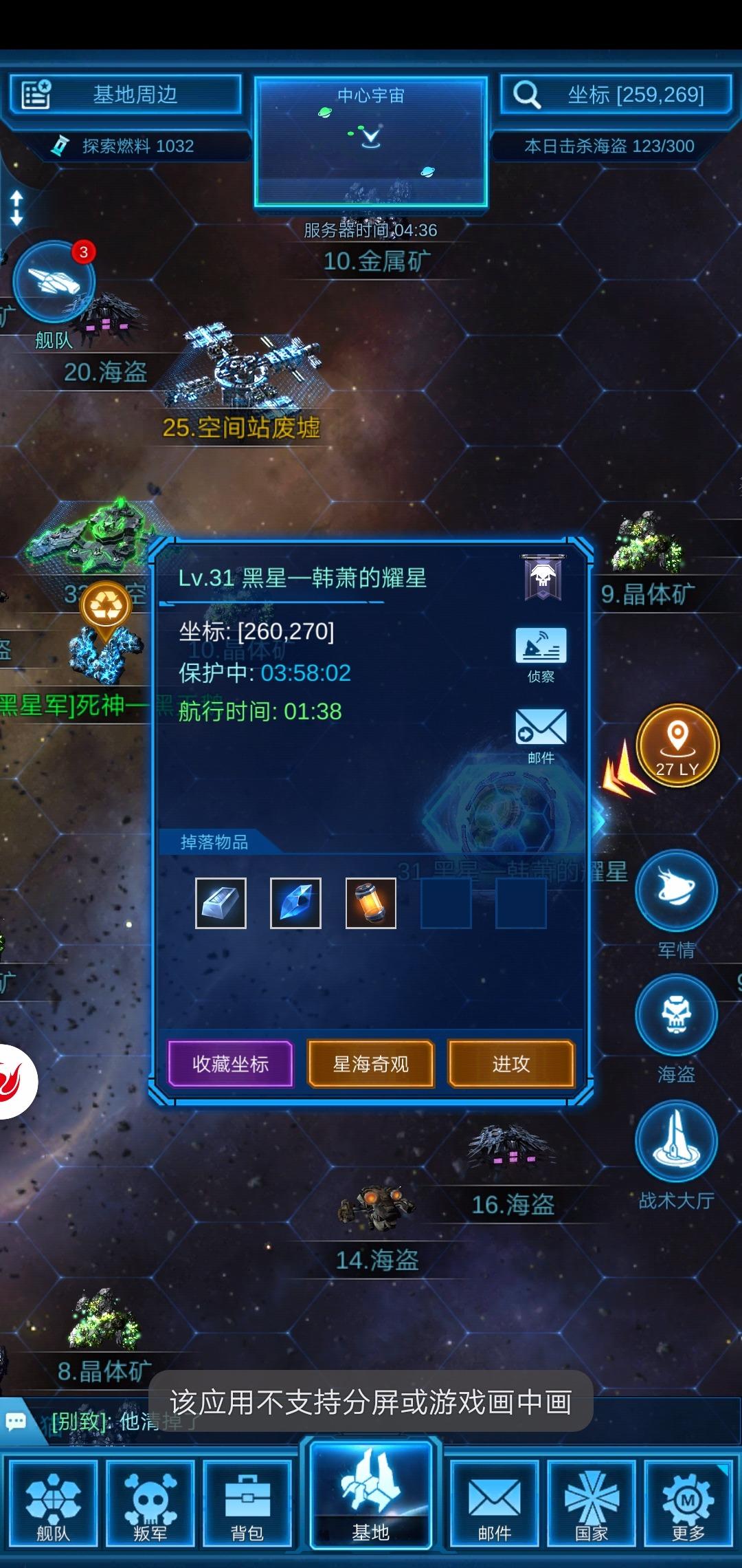 Screenshot_20200319_043631.jpg