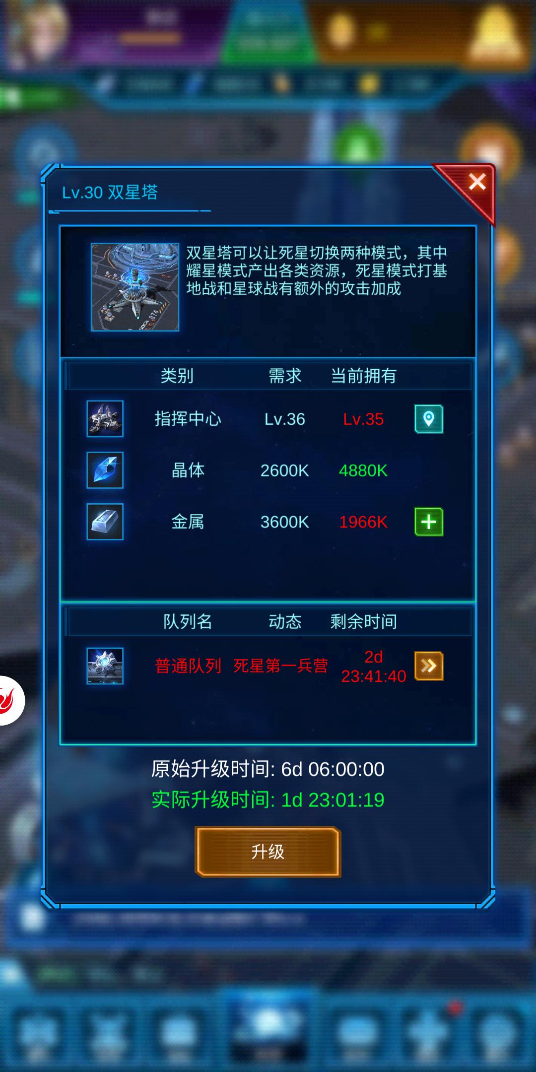 Screenshot_2020-03-20-12-02-36-041_com.yhzj.jedi.yueqiu.png