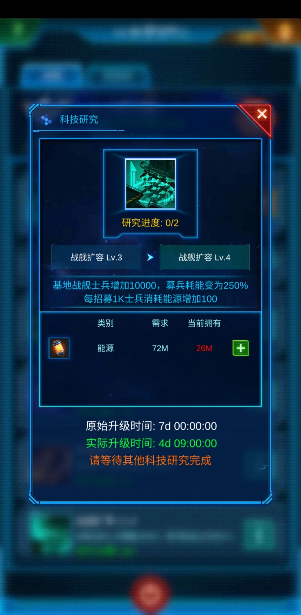Screenshot_20200320_161059_com.jedigames.p16s.huawei.jpg
