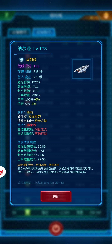 Screenshot_20200322_193534_com.yhzj.jedi.yueqiu.jpg