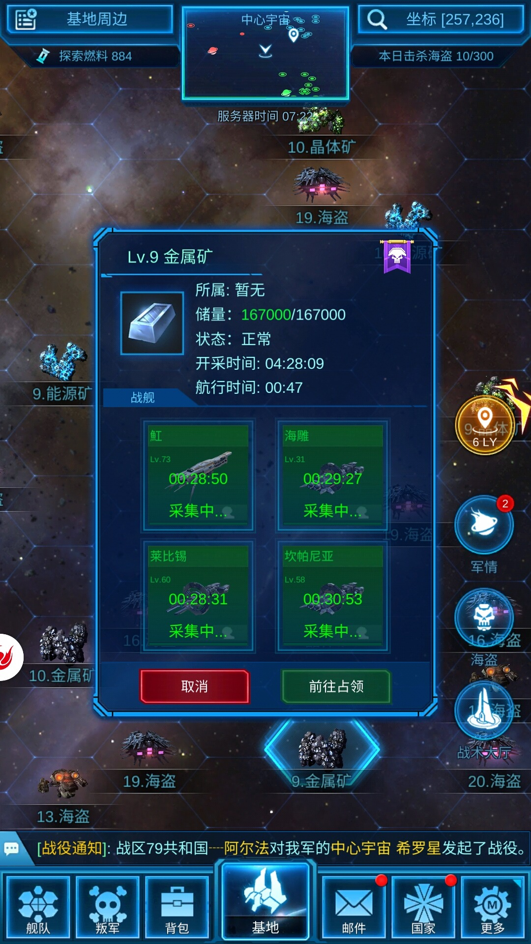 Screenshot_2020-03-23-07-22-59.jpg