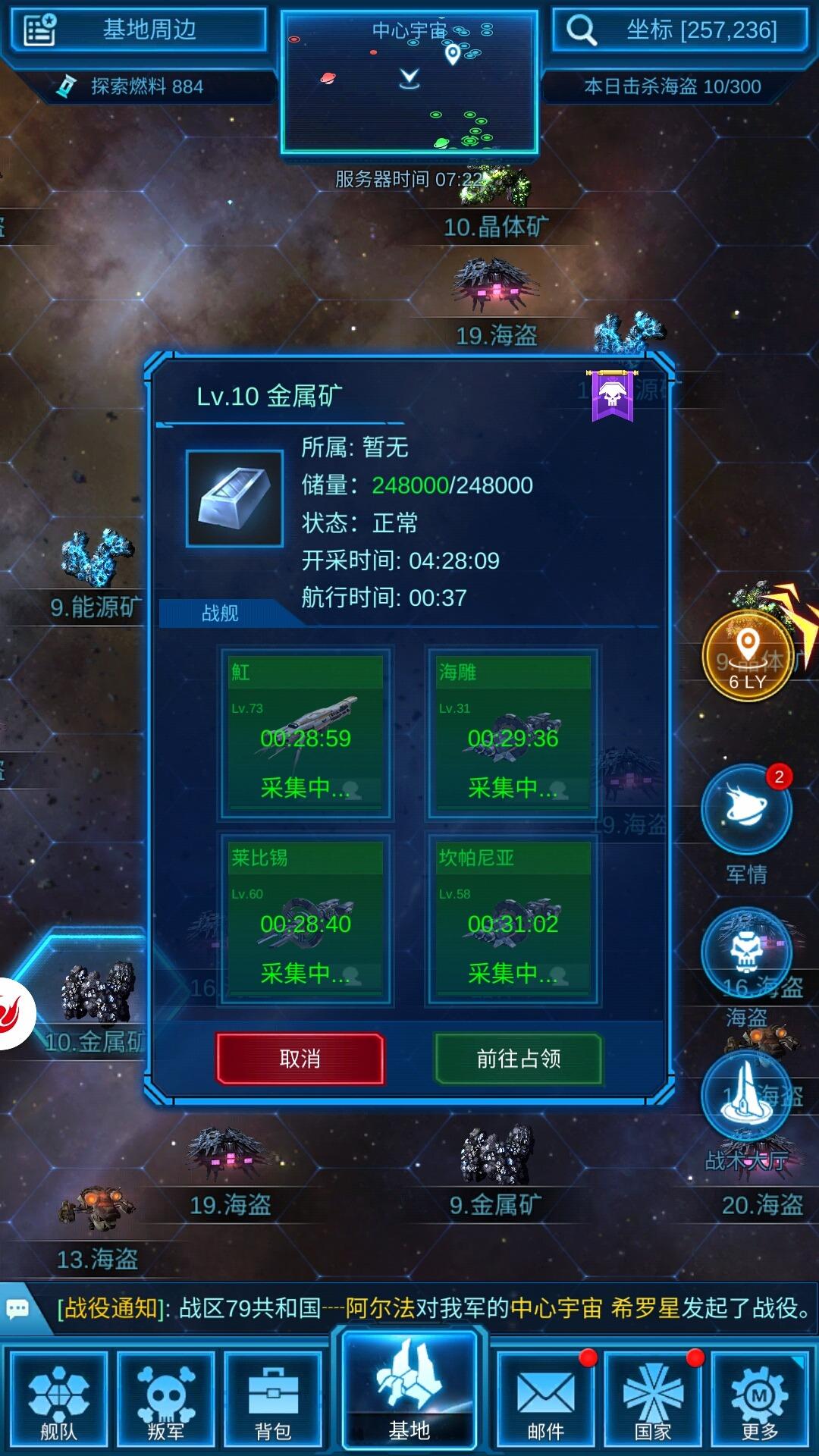 Screenshot_2020-03-23-07-22-51.jpg