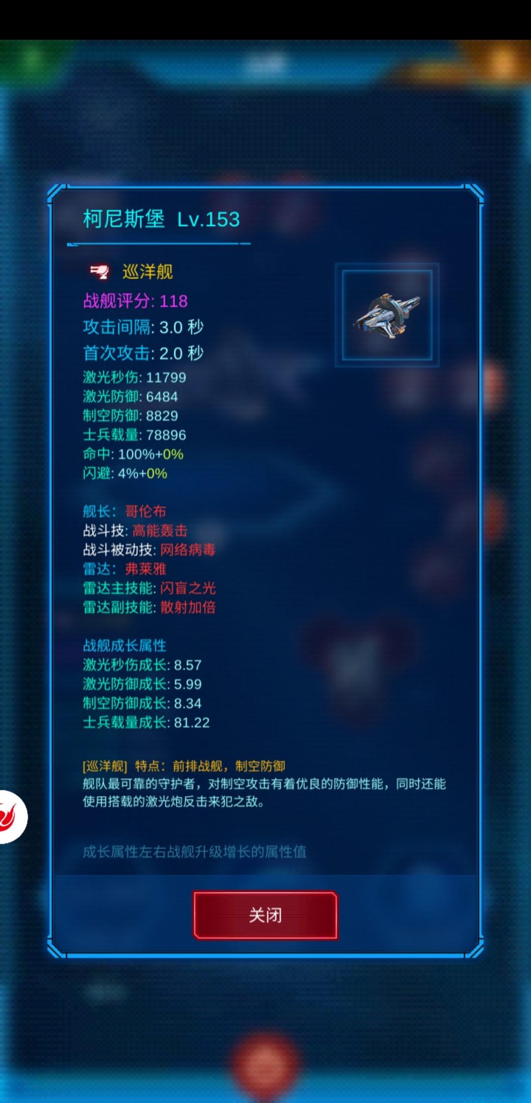 Screenshot_20200323_103943_com.jedigames.p16s.luobo.jpg