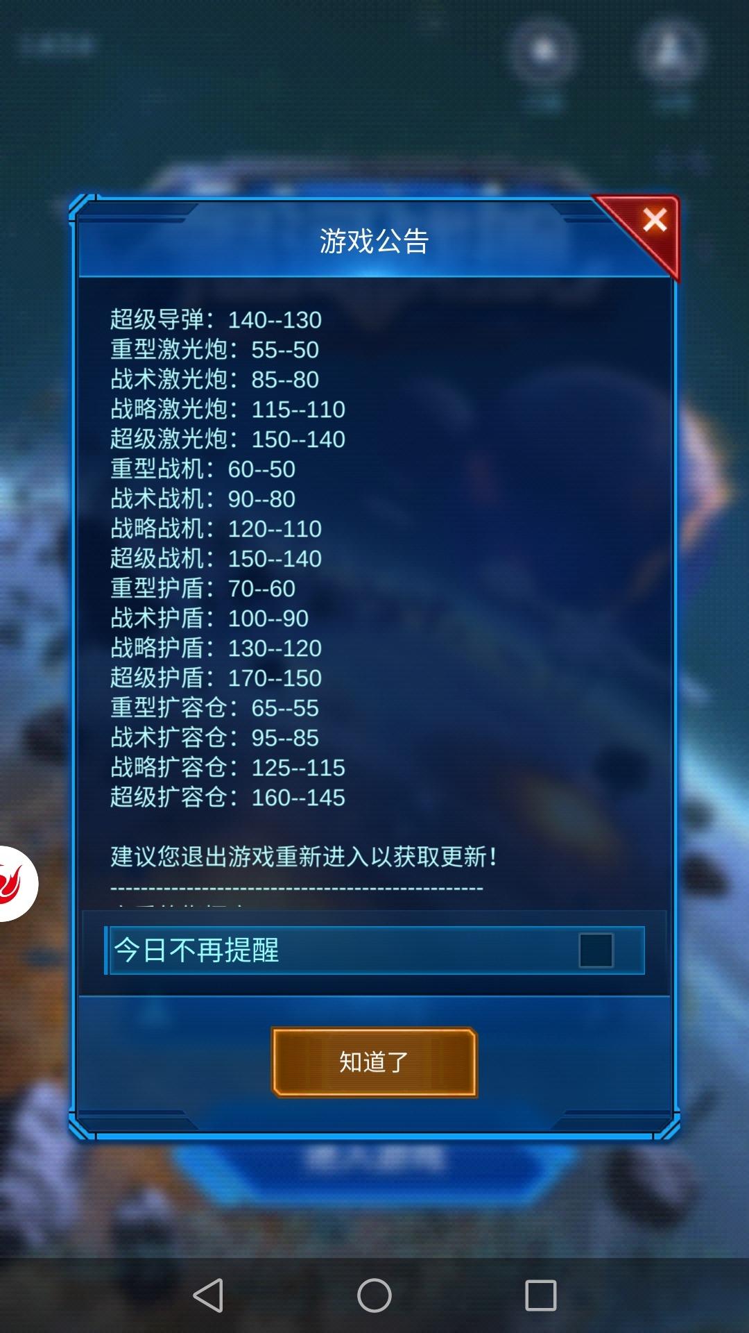Screenshot_20200324-184649.jpg