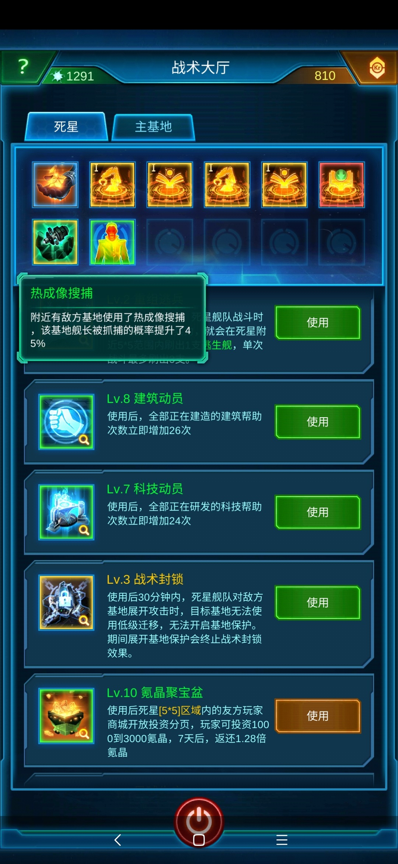 Screenshot_2020-03-26-00-04-11-614_com.tencent.tmgp.p16s.jpg