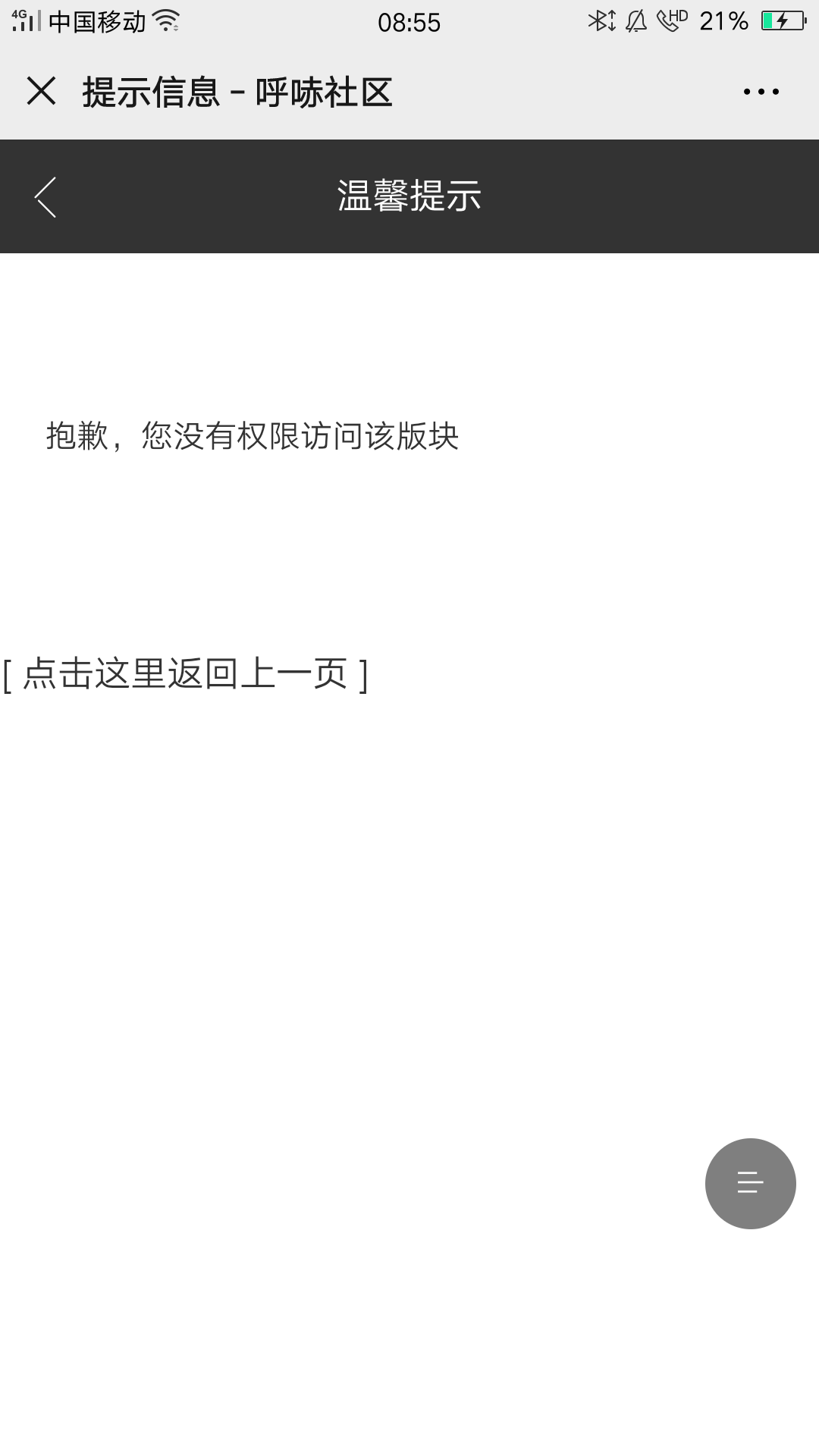 Screenshot_2020-03-27-08-55-25-78.png