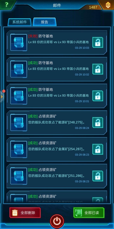 Screenshot_20200329_115112.jpg