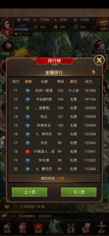Screenshot_20200331_140359.jpg
