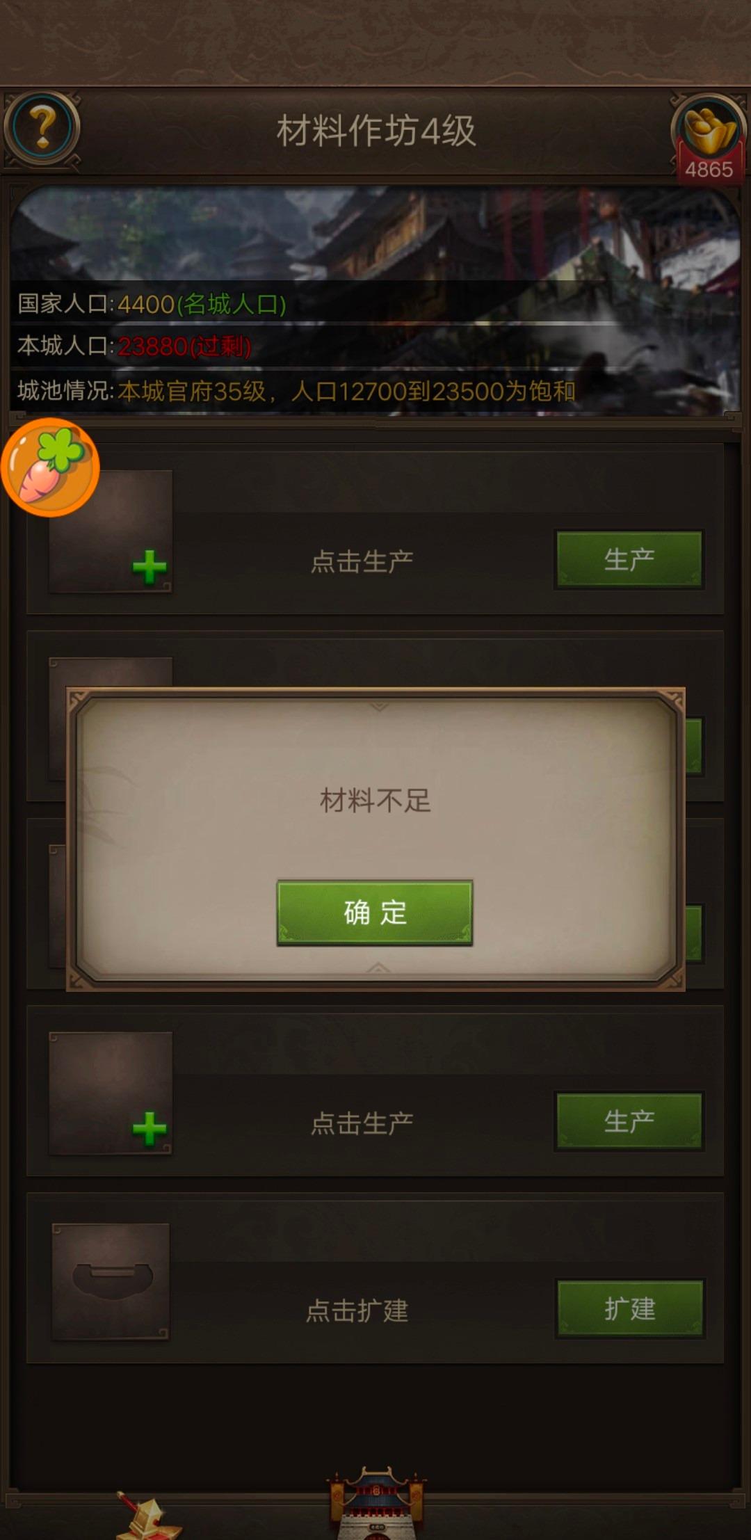 Screenshot_2020_0401_032438.jpg
