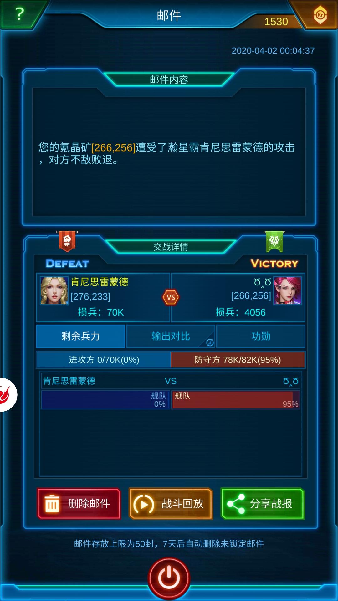 Screenshot_20200402-004000.jpg