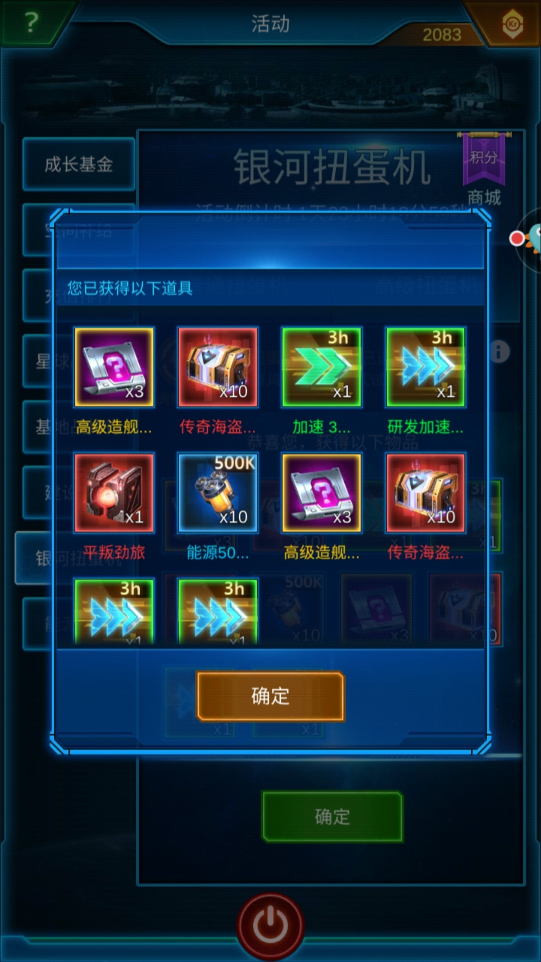 Screenshot_20200405_124059_com.jedigames.p16s.aligames.jpg