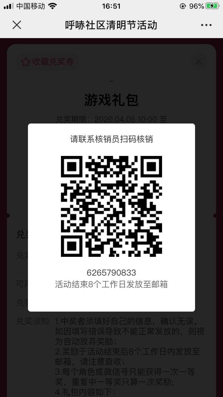 9F3D1A43-5529-4D86-924E-F142EB46CD28.png