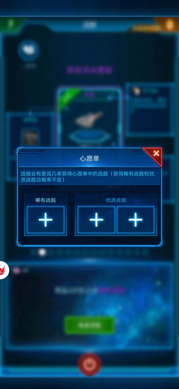 心愿单Screenshot_20200407_110644.jpg
