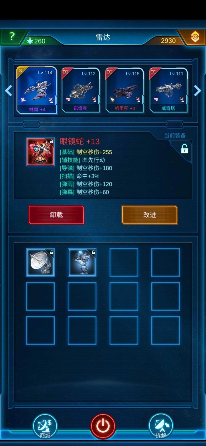 Screenshot_20200409_195909_com.jedigames.p16s.huawei.jpg