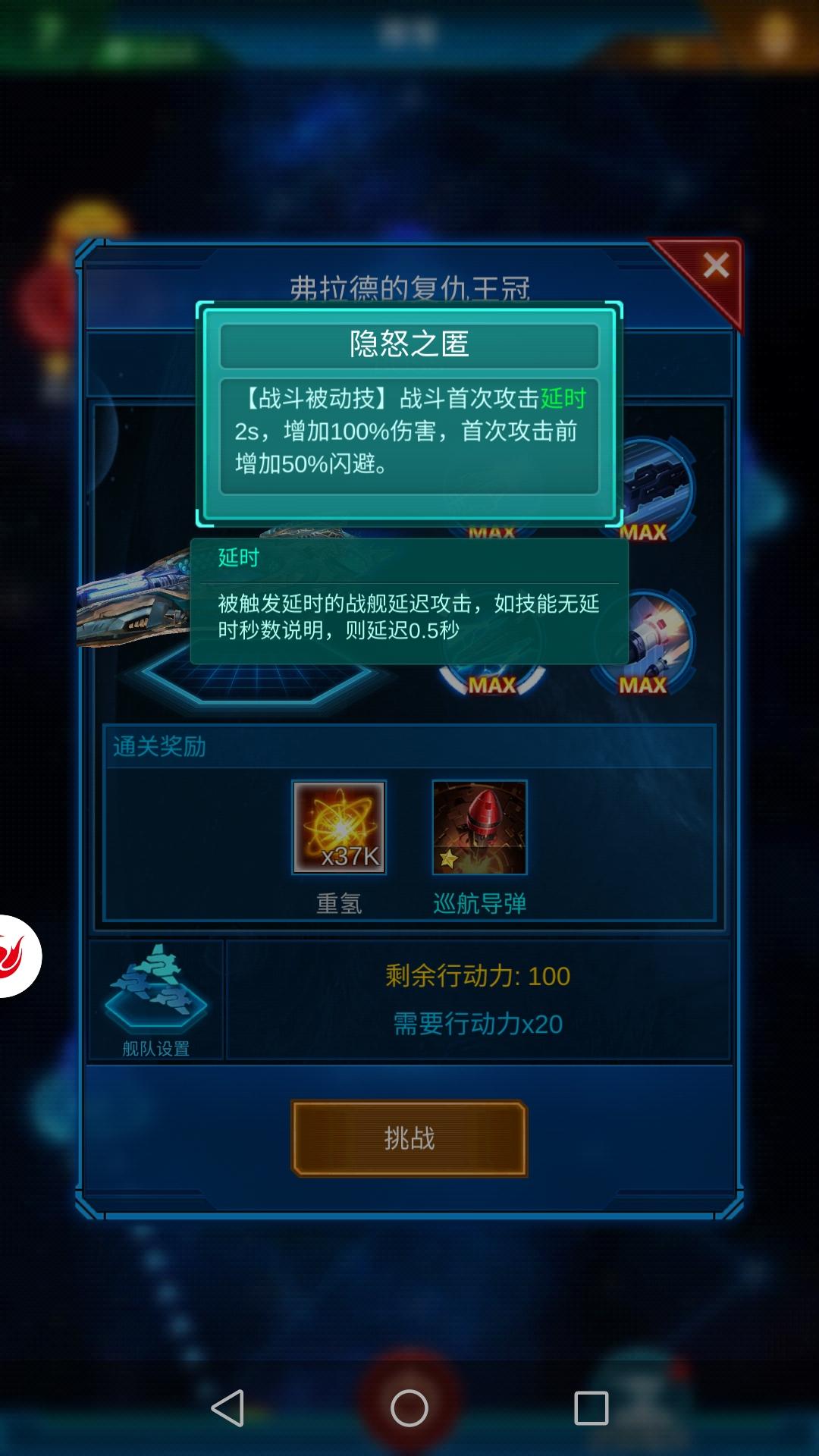 Screenshot_20200409-185732.jpg