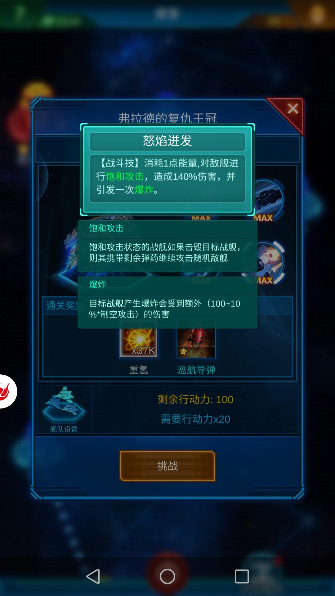 Screenshot_20200409-185736.jpg