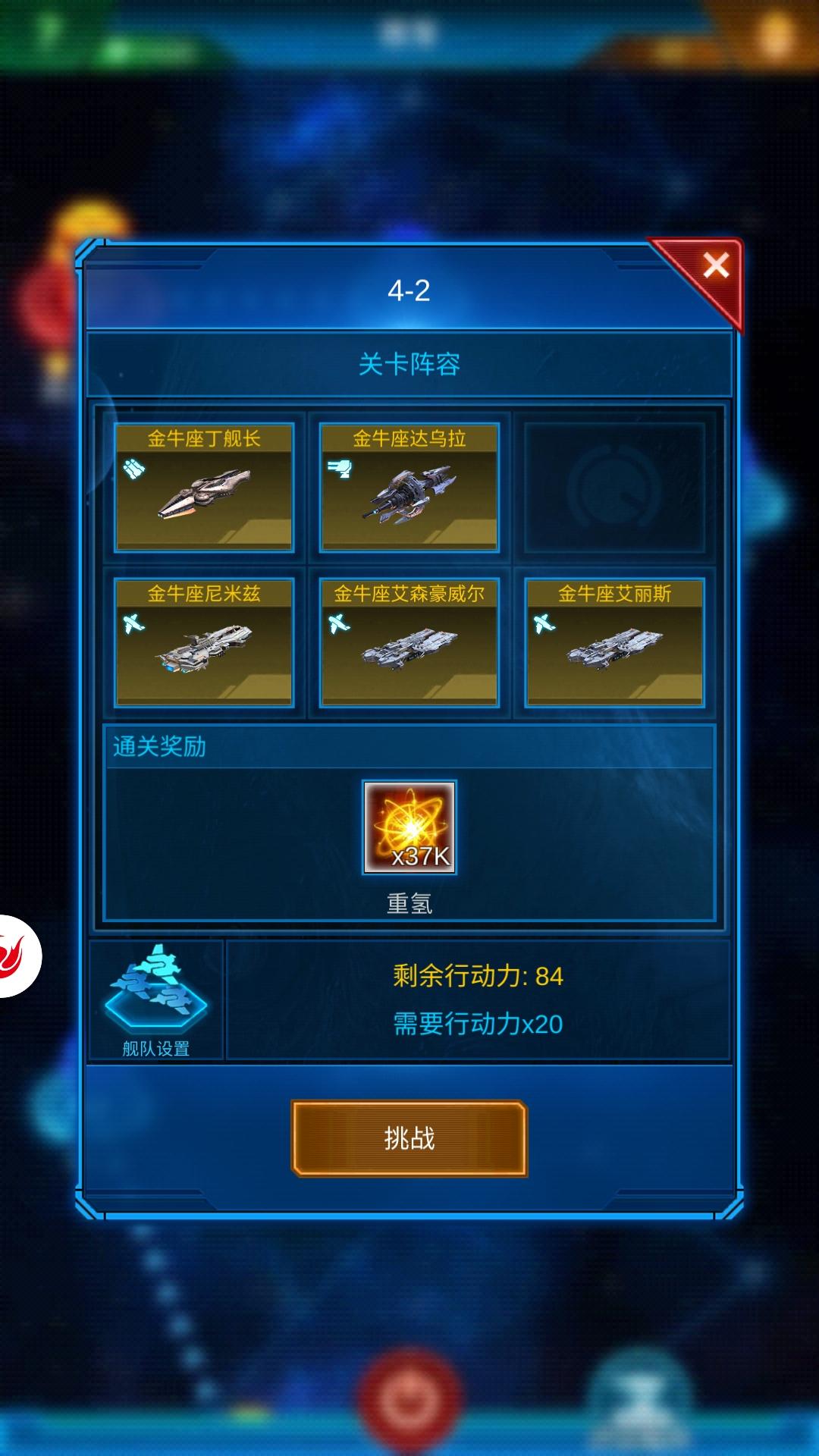 Screenshot_20200410-084000.jpg