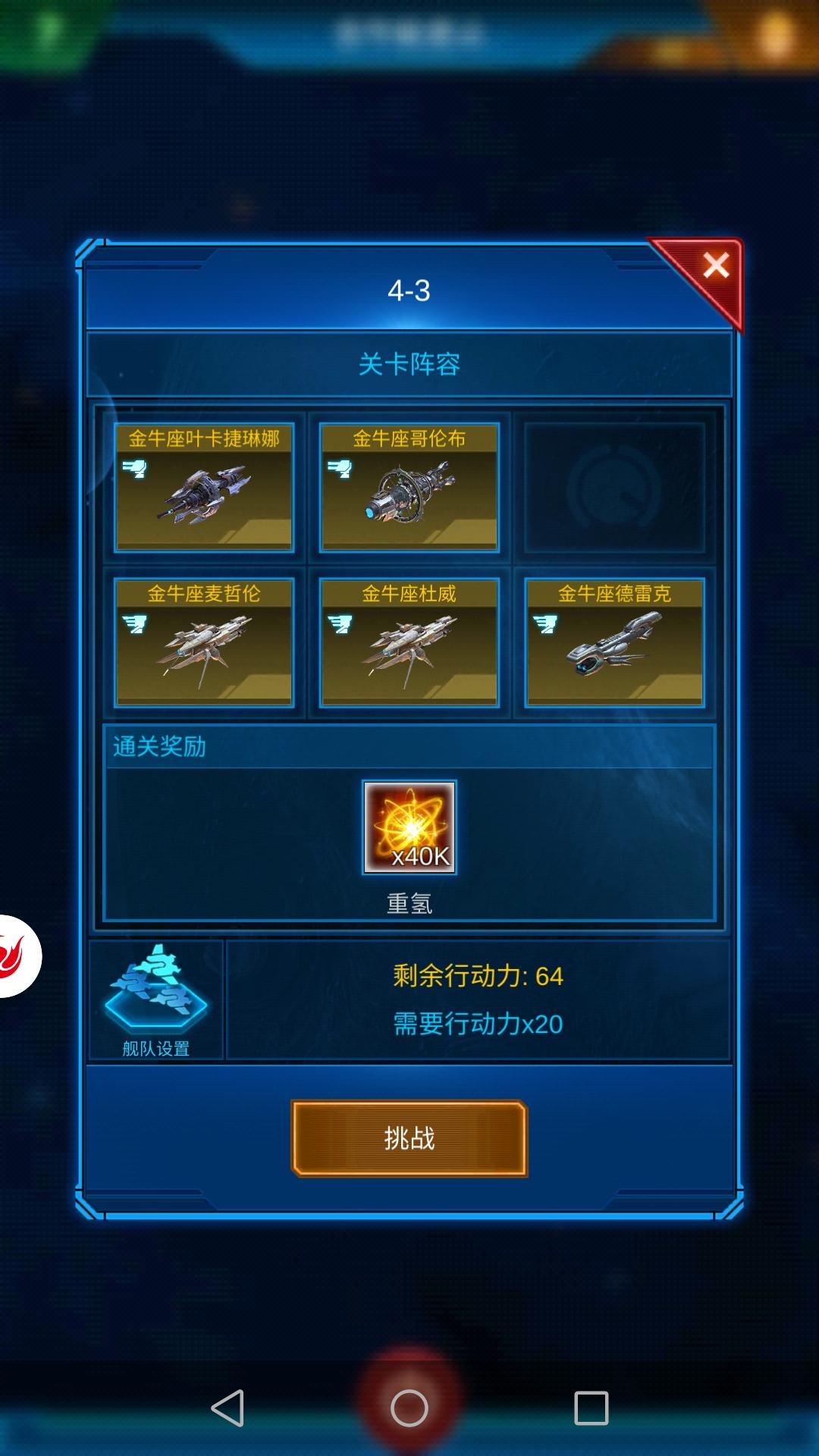 Screenshot_20200410-084217.jpg