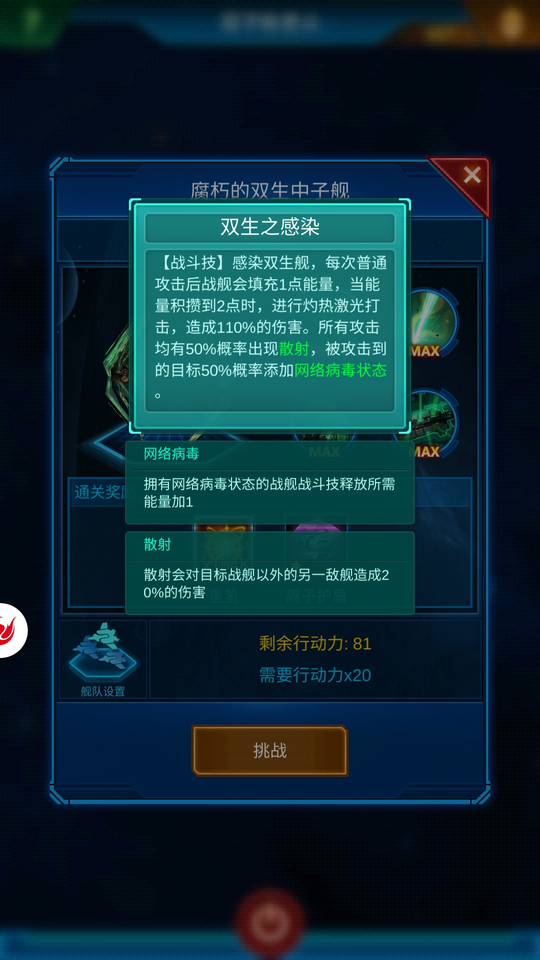 学校资料Screenshot_20200409-152715.jpg