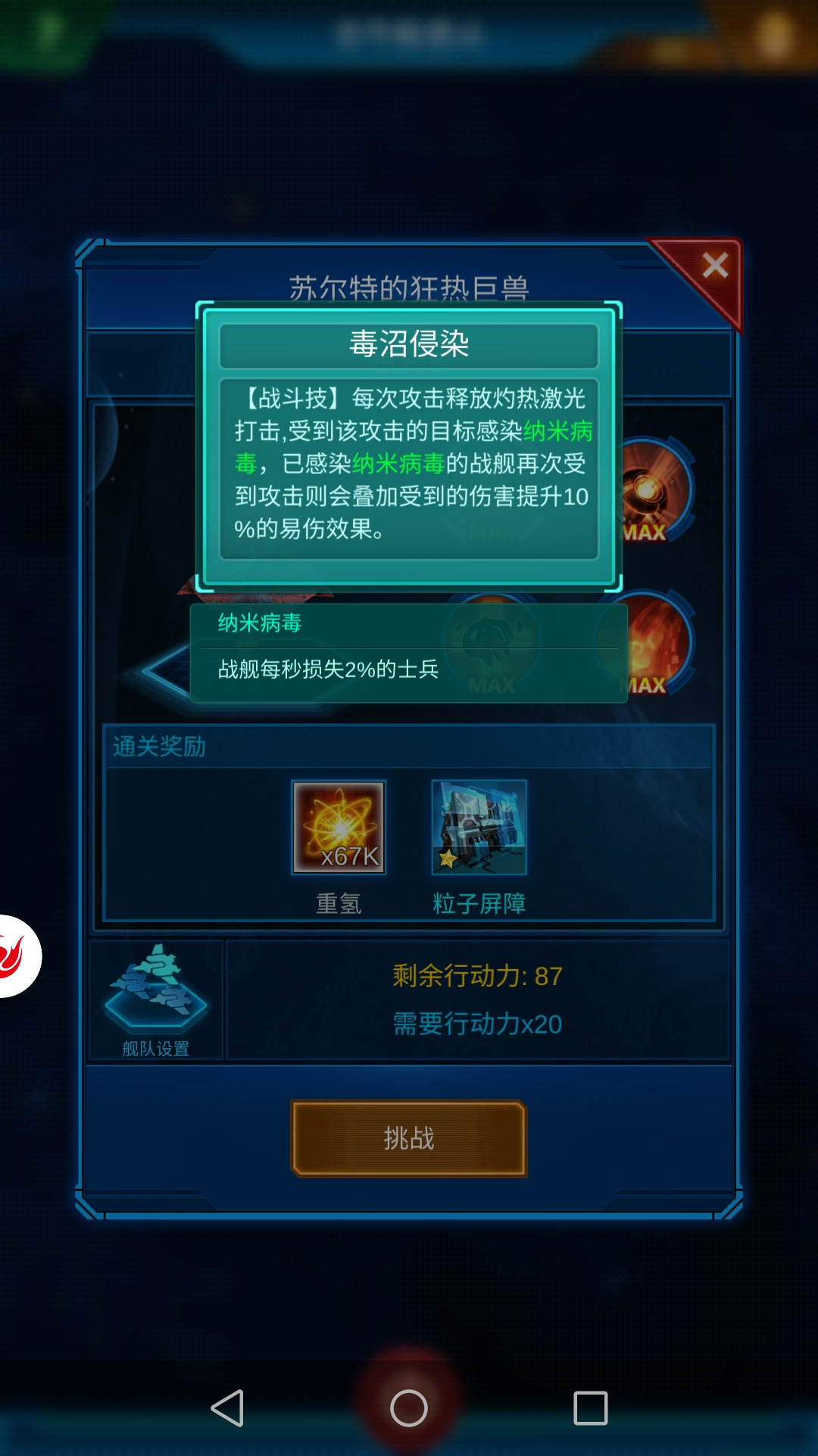 学校资料Screenshot_20200410-085646.jpg