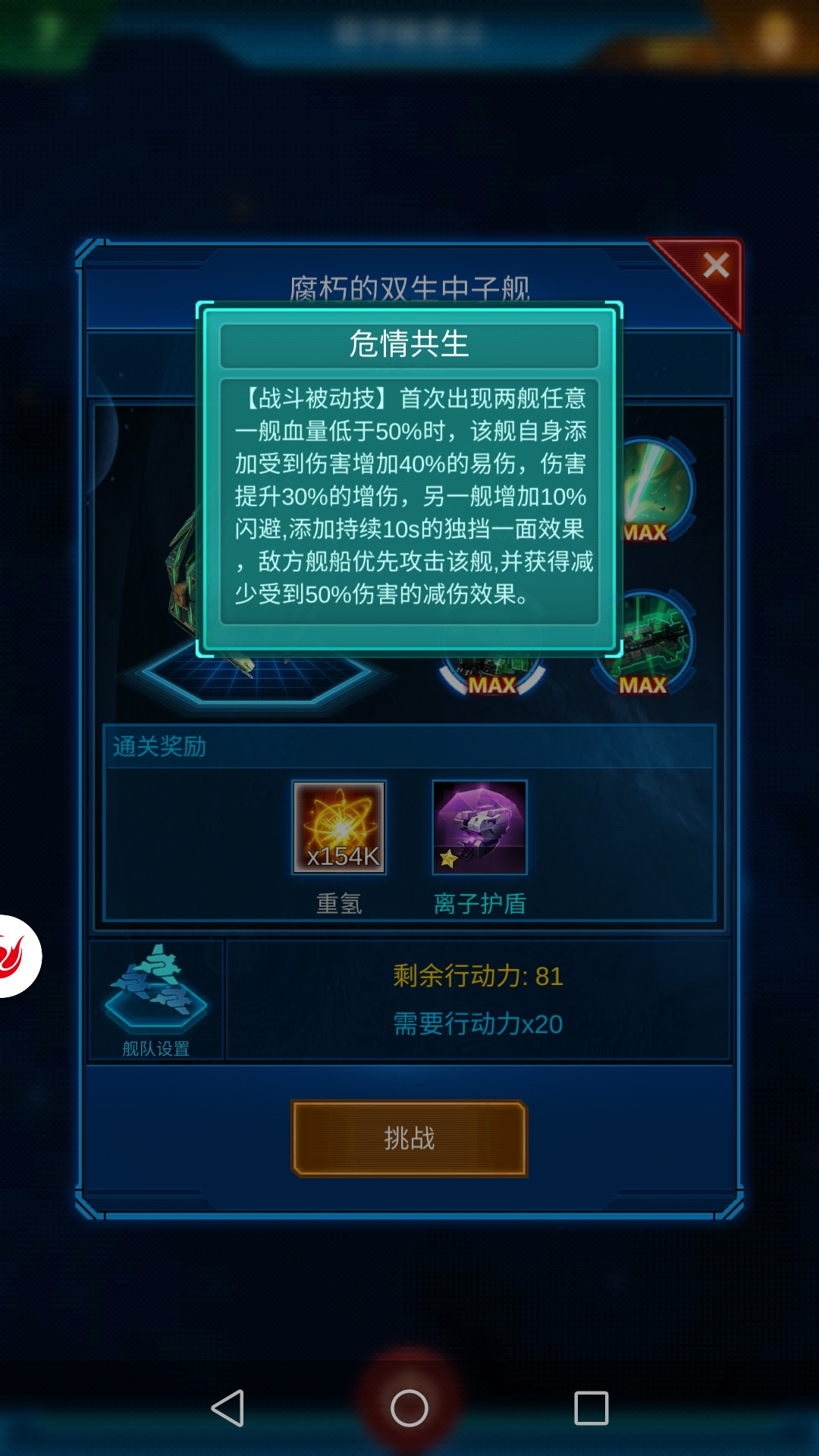 学校资料Screenshot_20200409-152728.jpg