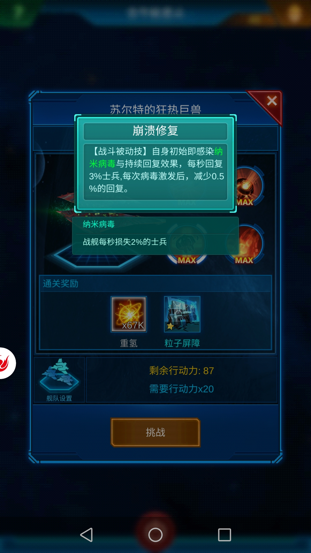 学校资料Screenshot_20200410-085654.jpg