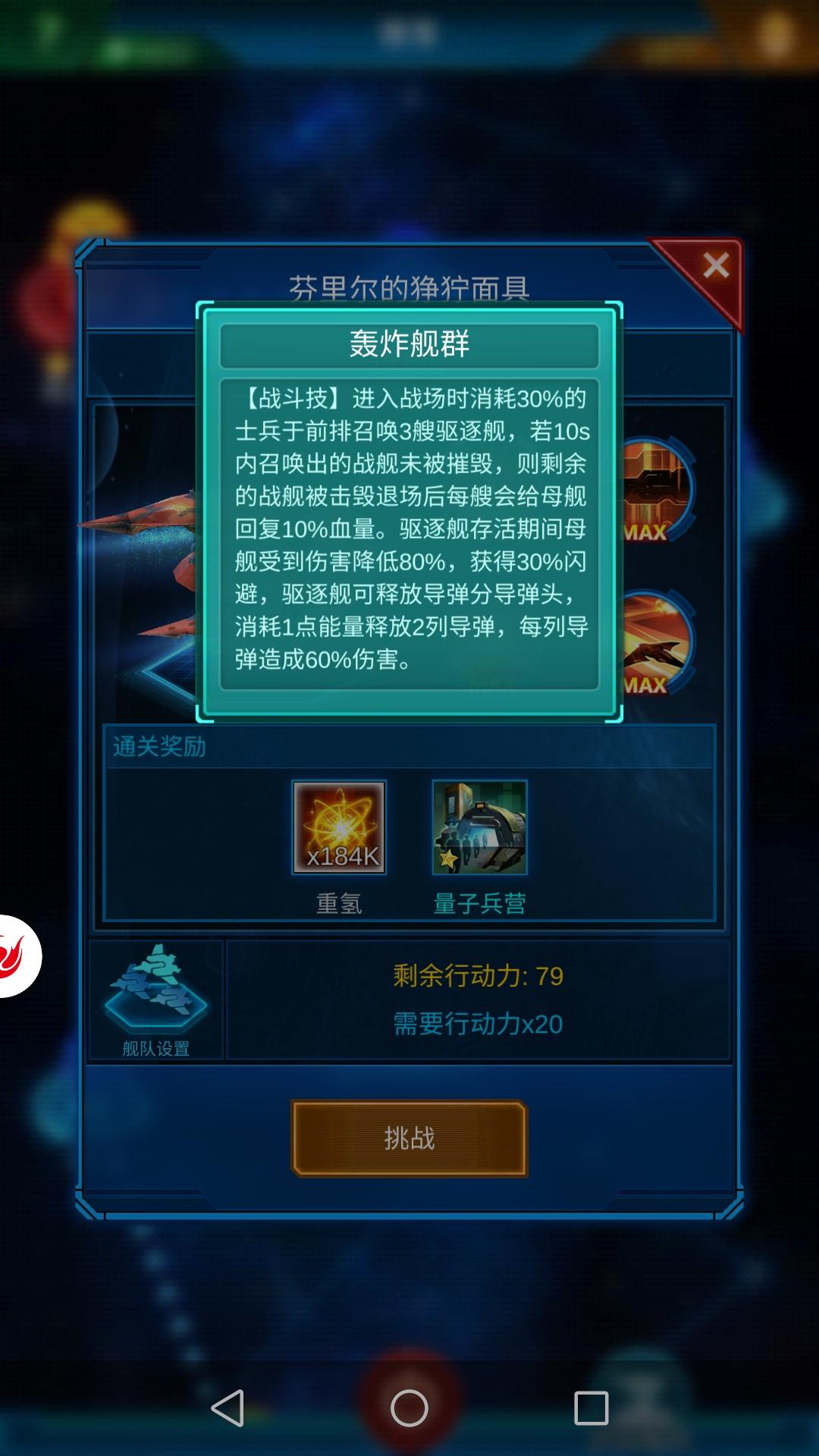 Screenshot_20200410-103657.jpg