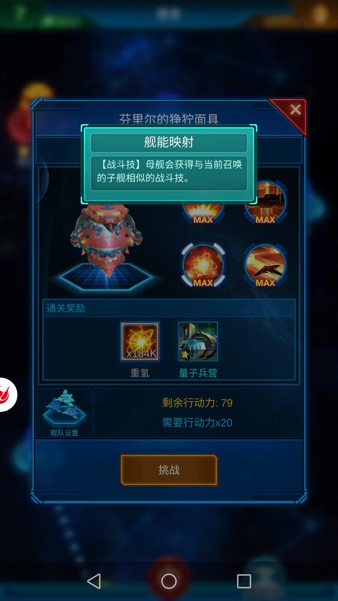 Screenshot_20200410-103705.jpg