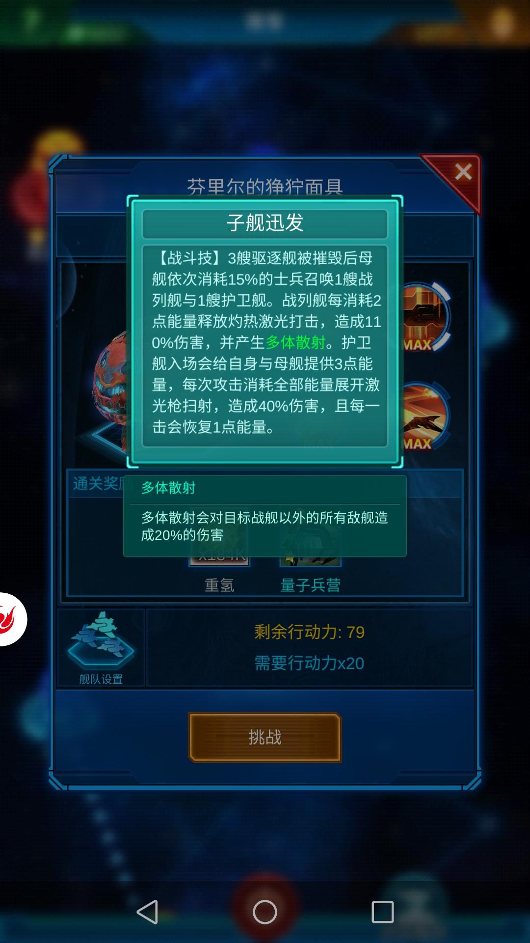 Screenshot_20200410-103701.jpg