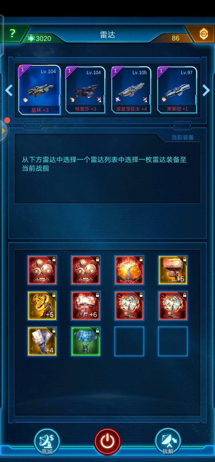 Screenshot_20200407_181740.jpg
