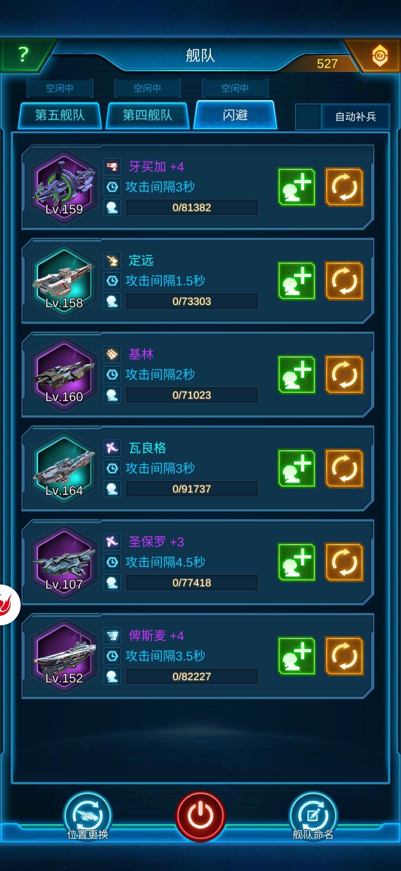Screenshot_20200411_172011_com.yhzj.jedi.yueqiu.jpg