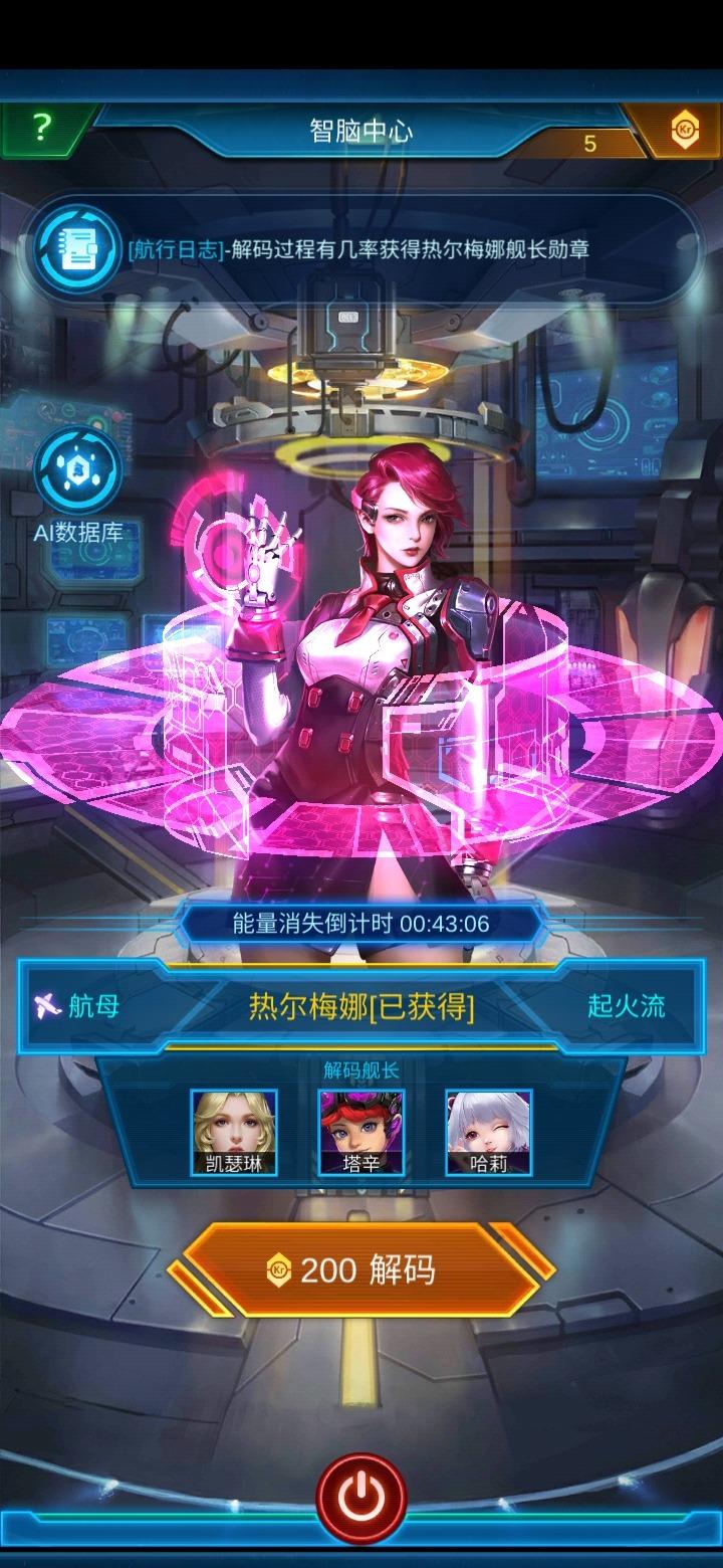 Screenshot_20200411_232913_com.jedigames.p16s.huawei.jpg