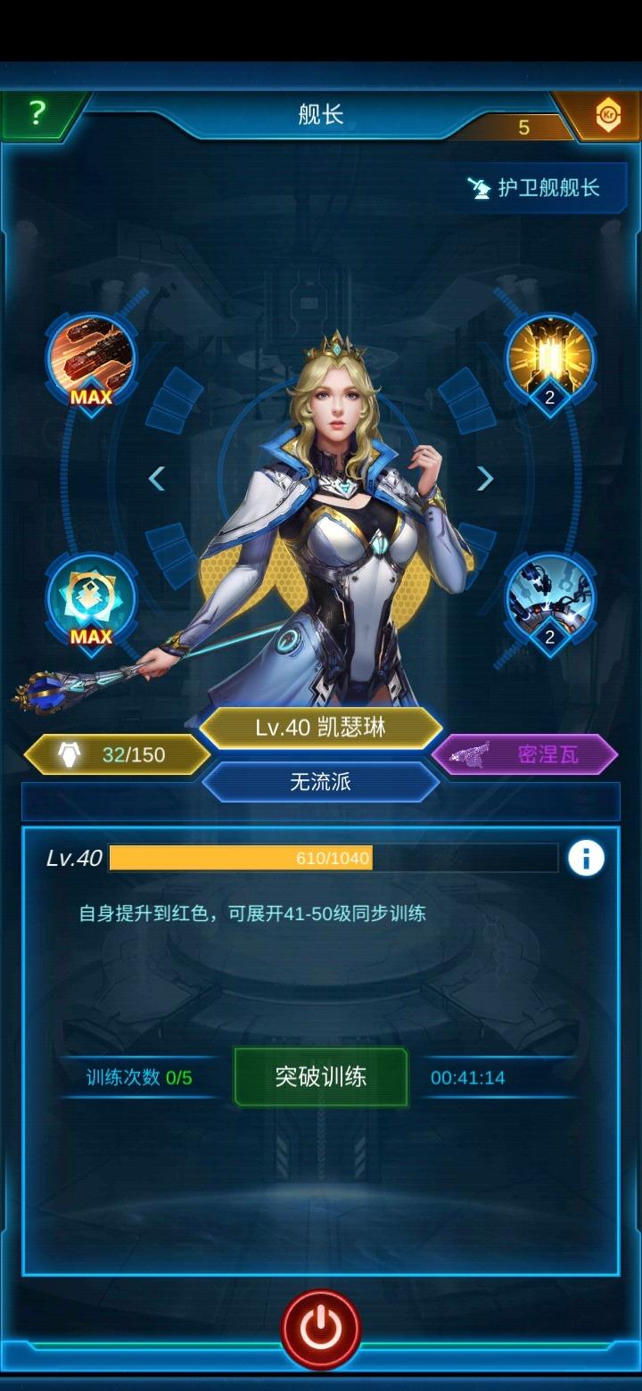 Screenshot_20200411_232946_com.jedigames.p16s.huawei.jpg
