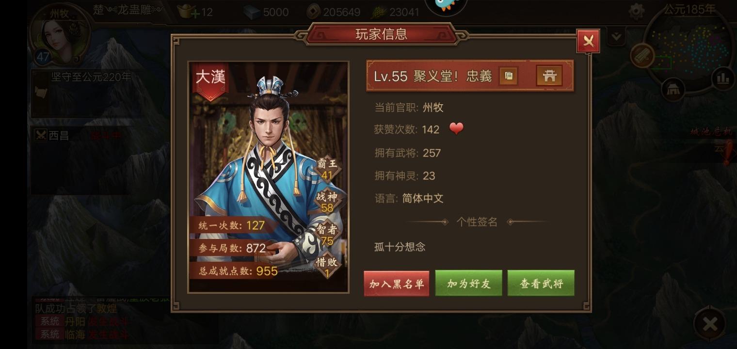 Screenshot_20200412_105957.jpg