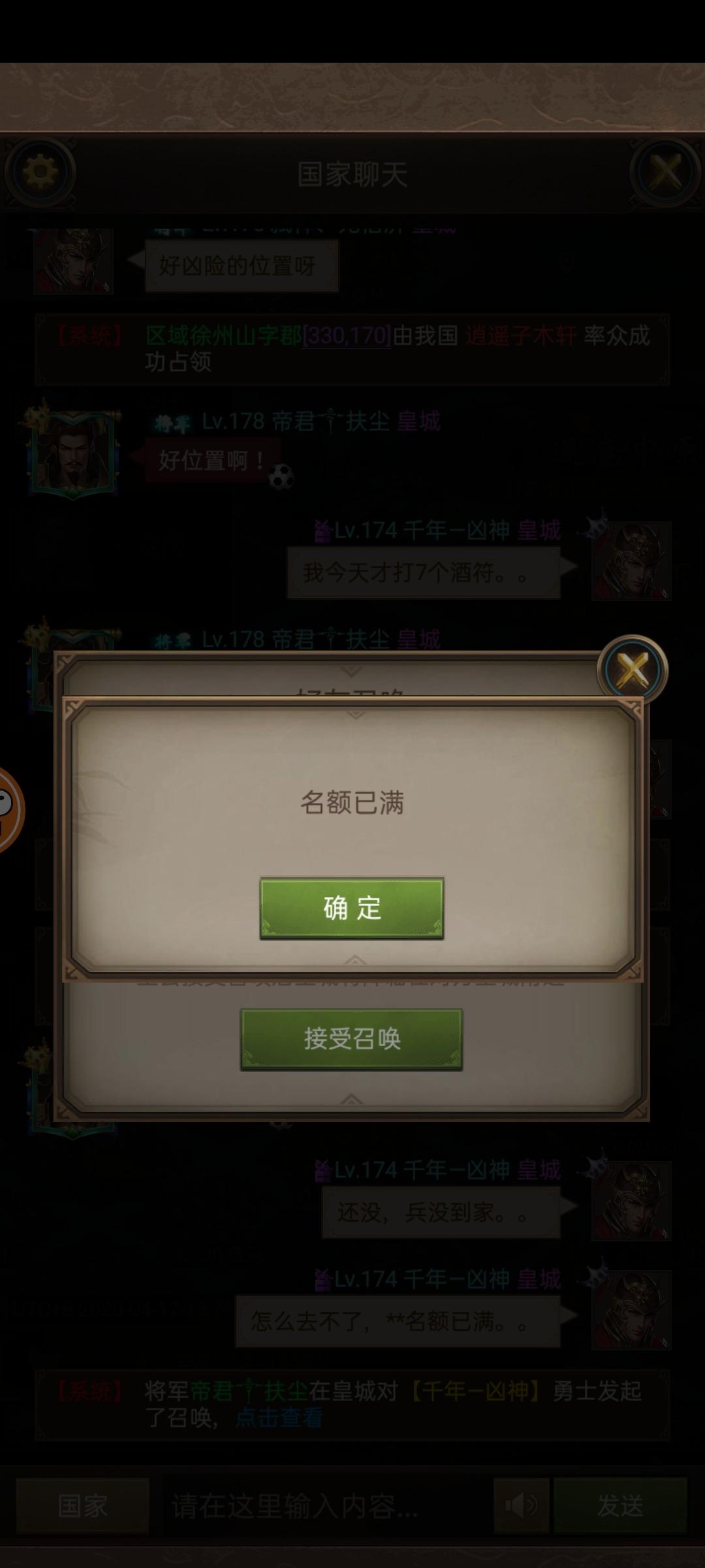 Screenshot_2020-04-12-15-29-24-85_2ca782289a69d98352866d89dbc343a1.jpg