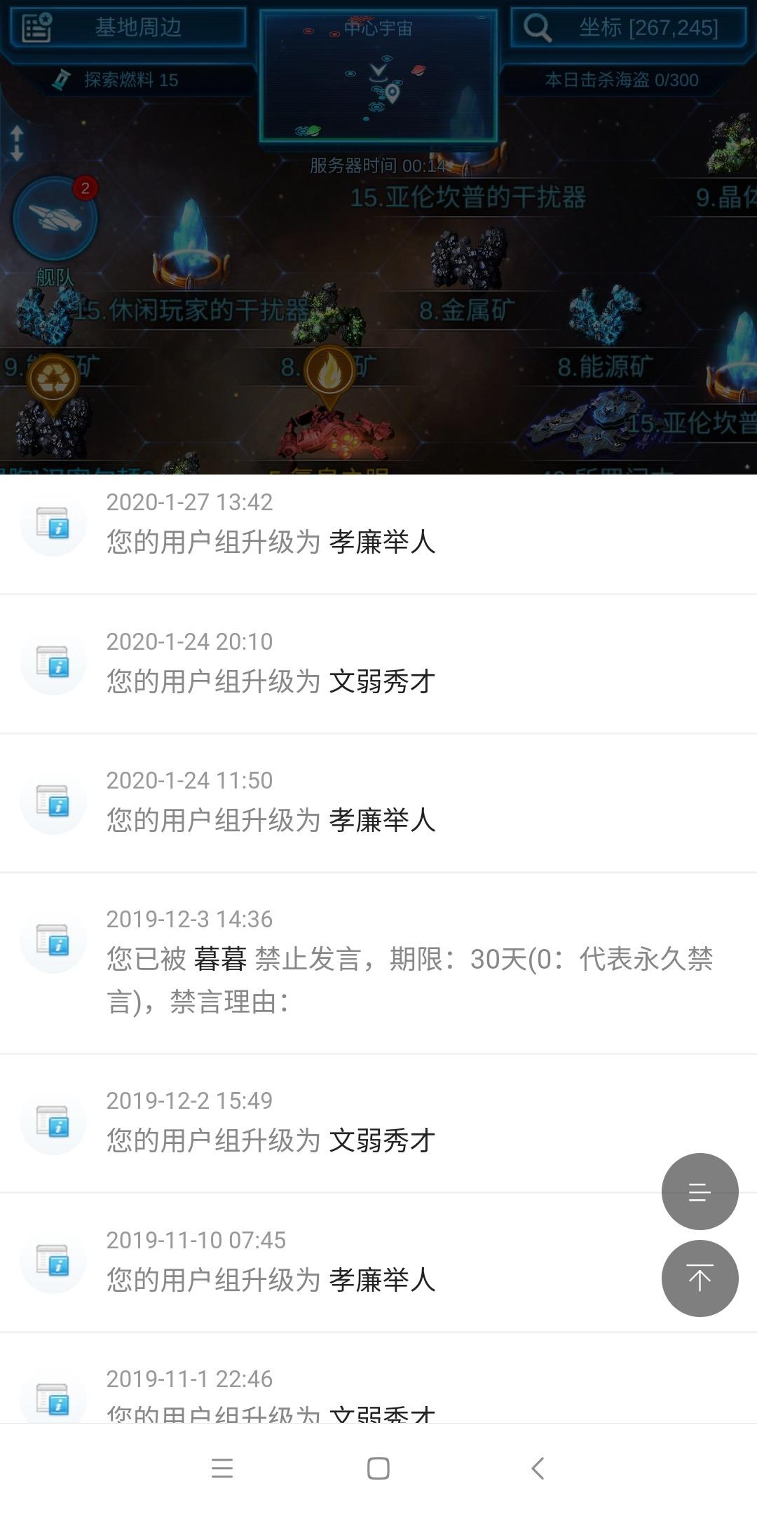 Screenshot_2020-04-13-00-14-49-753_com.jedigames.p16s.luobo.jpg