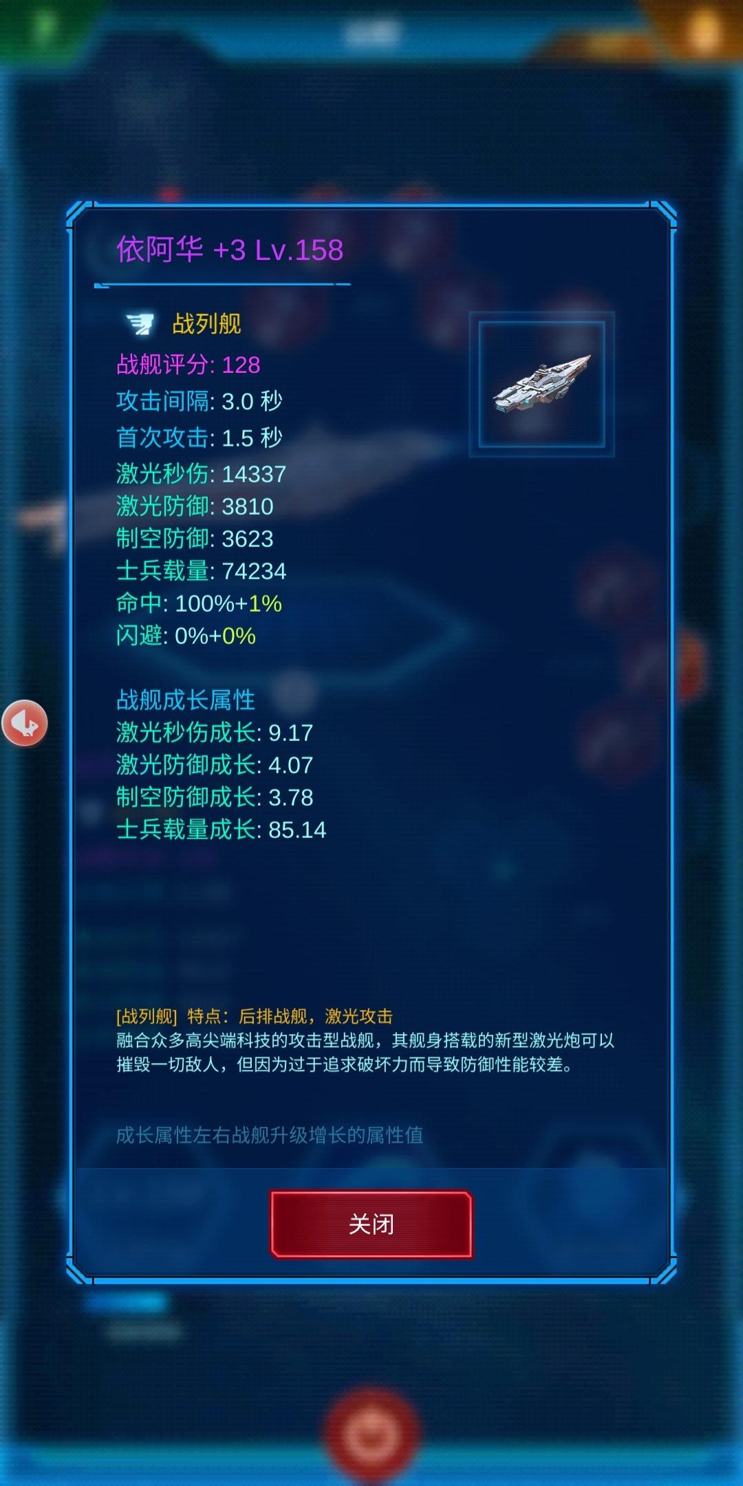 Screenshot_2020-04-14-11-21-45-702_com.xhzfz.mobile.xjjd.jpg