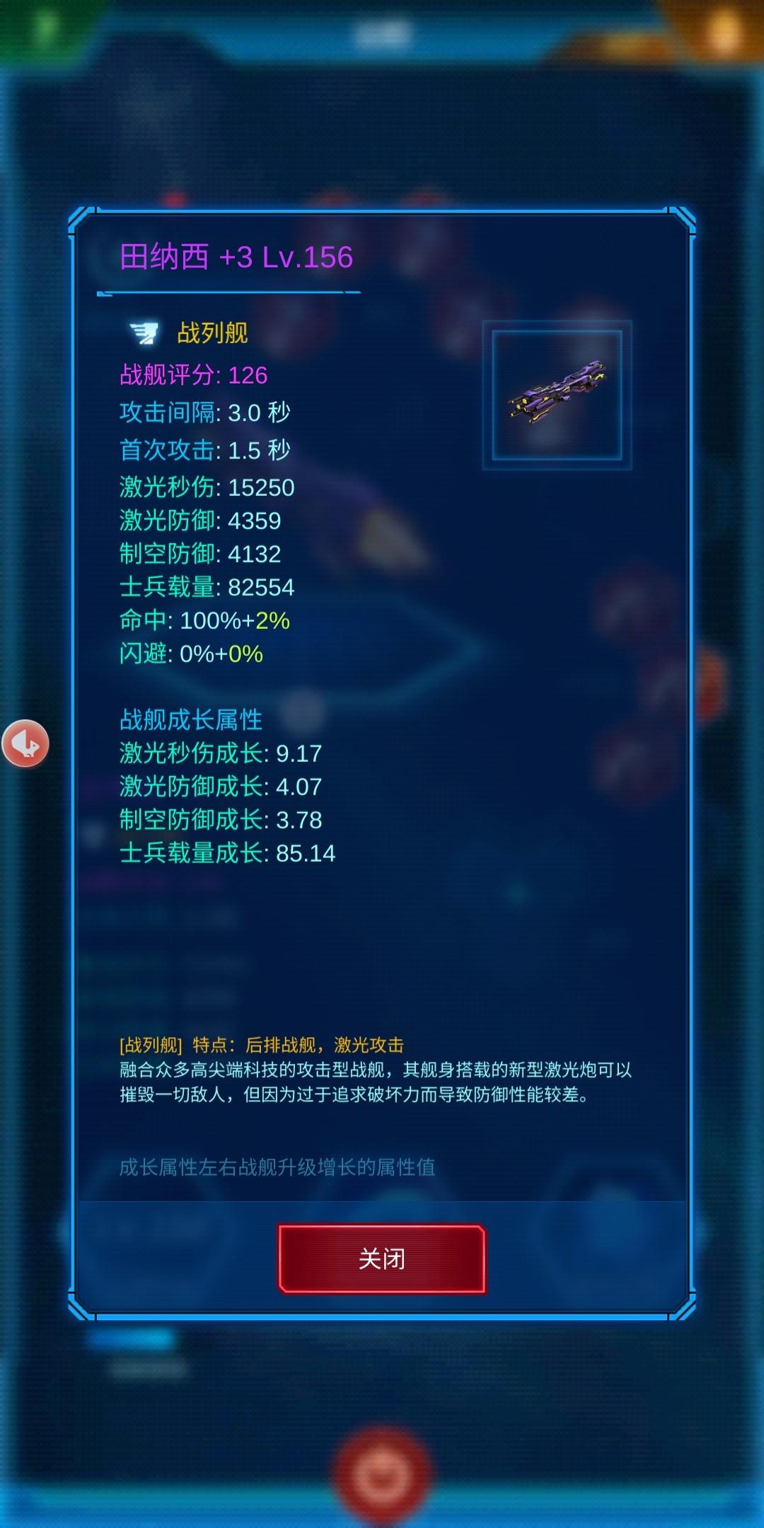 Screenshot_2020-04-14-11-21-40-101_com.xhzfz.mobile.xjjd.jpg