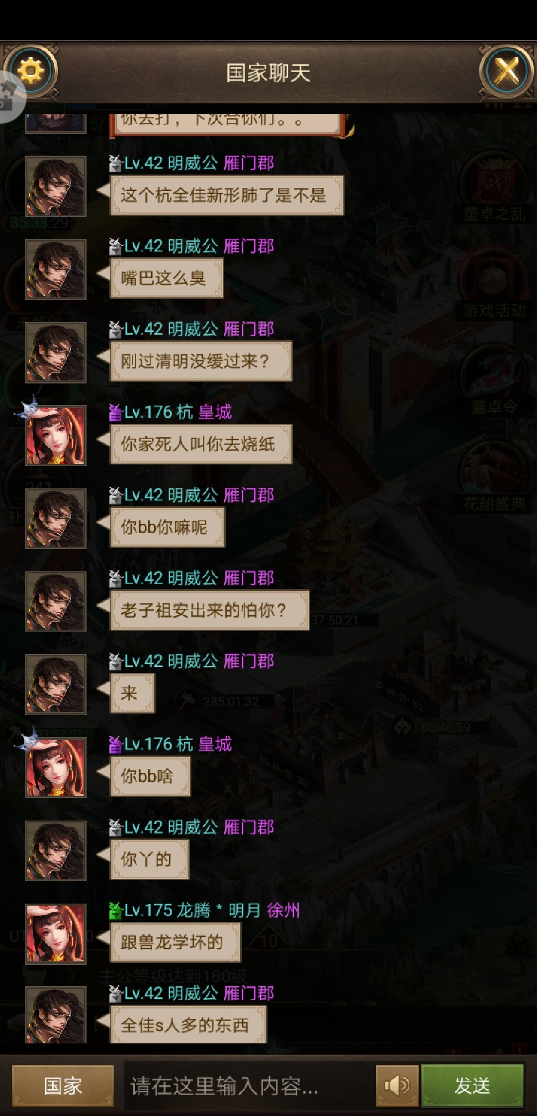 Screenshot_20200414_234301_juedi.tatuyin.rxsg.huawei.jpg