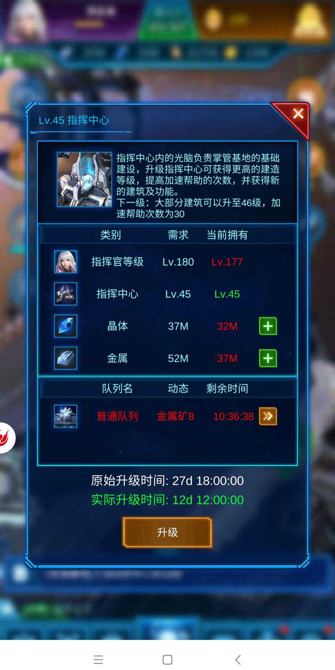 Screenshot_2020-04-15-05-54-16-558_com.jedigames.p16s.luobo.jpg