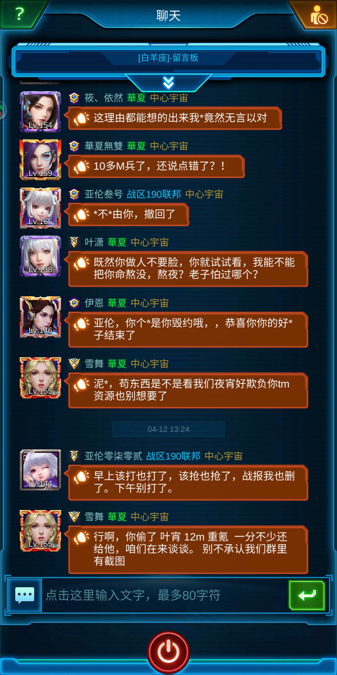 Screenshot_2020-04-12-13-38-48-89.png