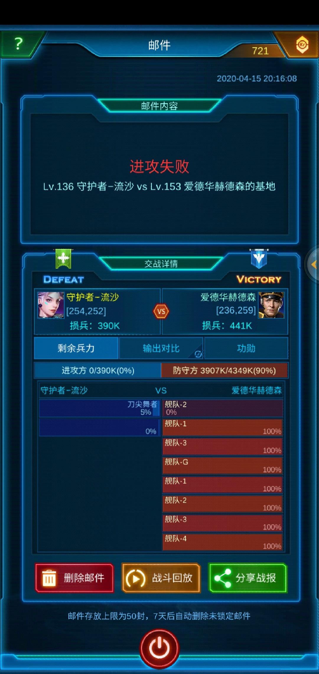Screenshot_20200415_201702.jpg