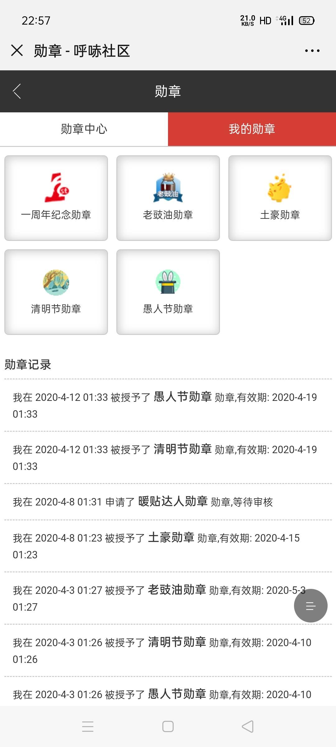 Screenshot_2020-04-15-22-57-28-42.jpg