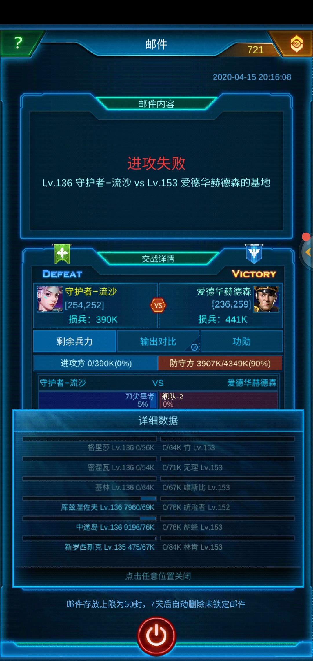 Screenshot_20200415_234331.jpg