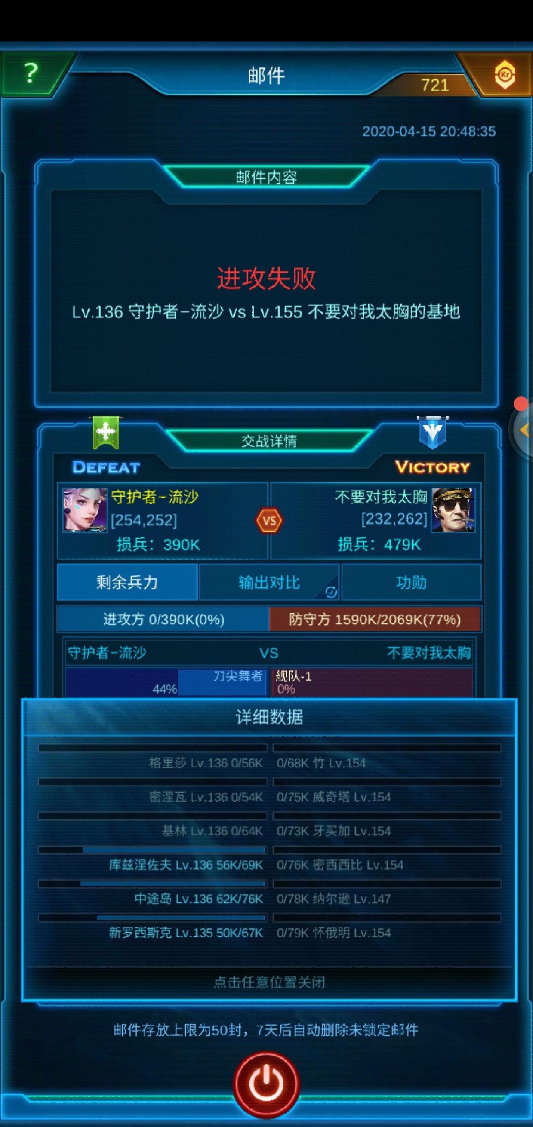 Screenshot_20200415_234318.jpg