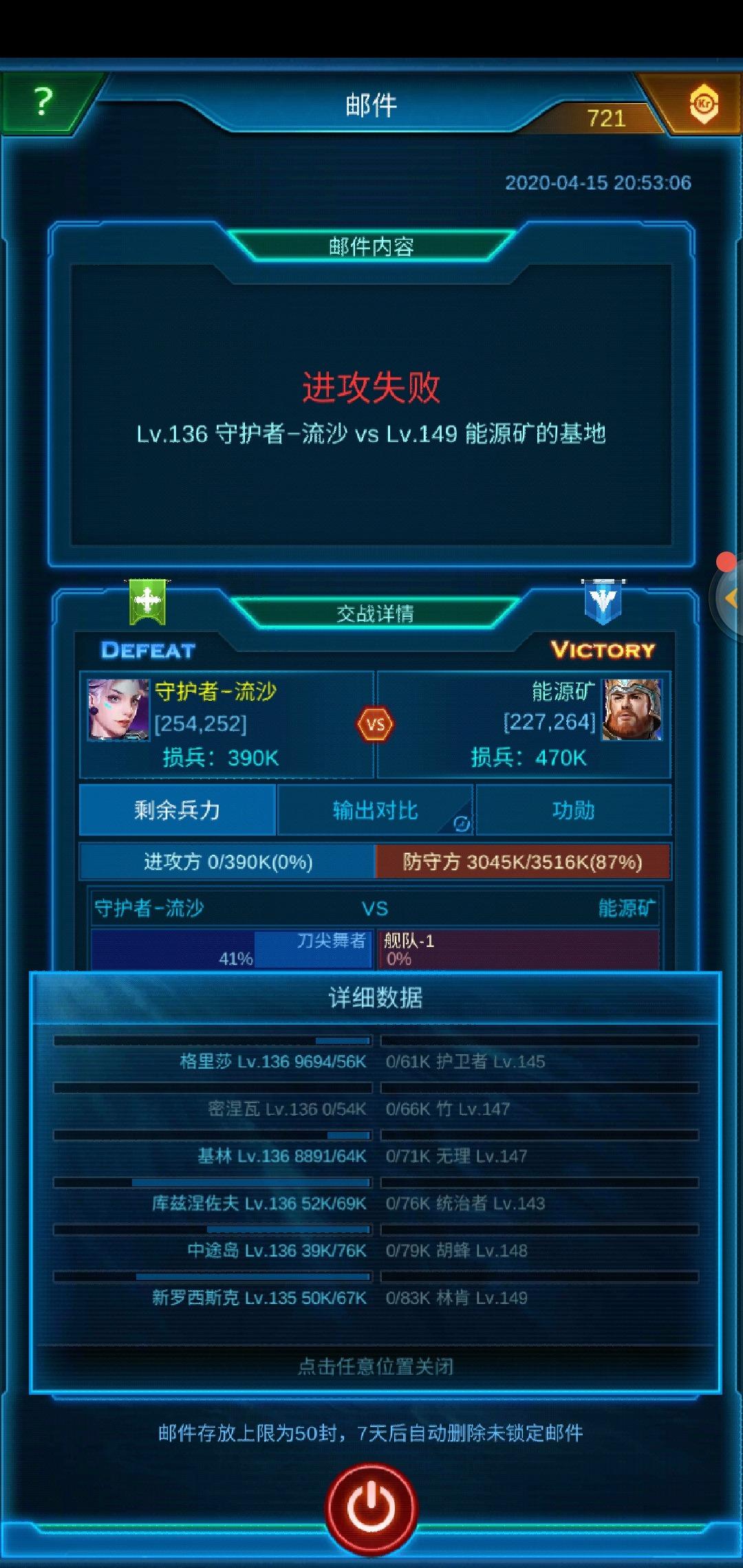 Screenshot_20200415_234257.jpg
