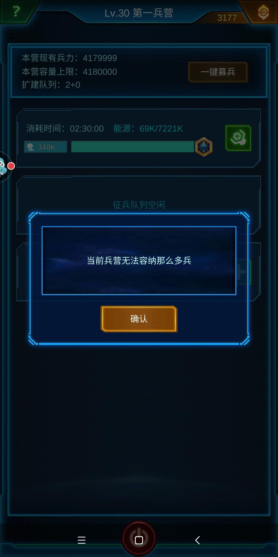 Screenshot_2020-04-12-08-13-39-627_com.jedigames.p16s.aligames.jpg