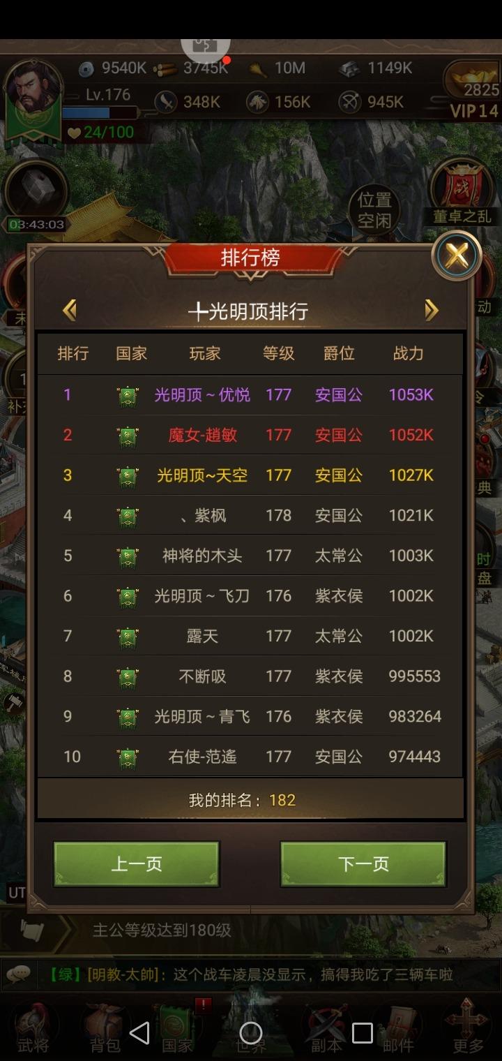 Screenshot_20200417-122322.jpg