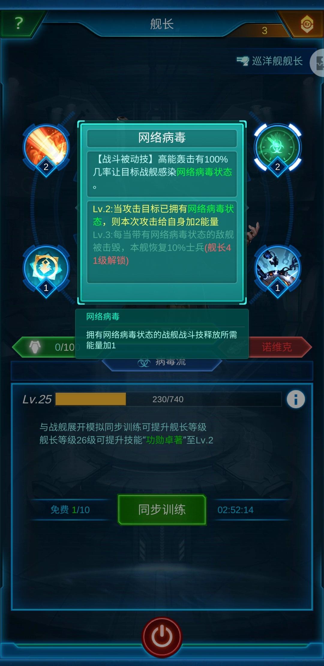 Screenshot_20200417_051549_com.jedigames.p16s.huawei.jpg