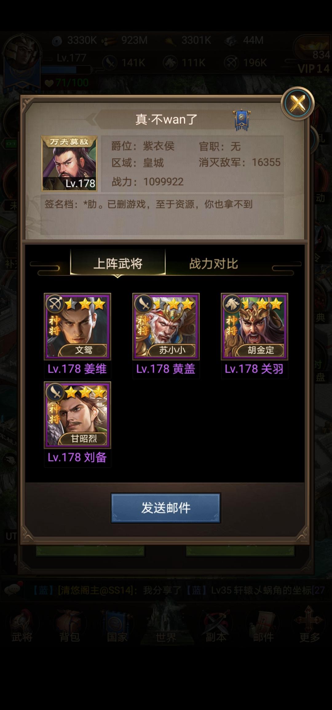 Screenshot_20200418_002841_com.jedigames.p16.shangshang.jpg